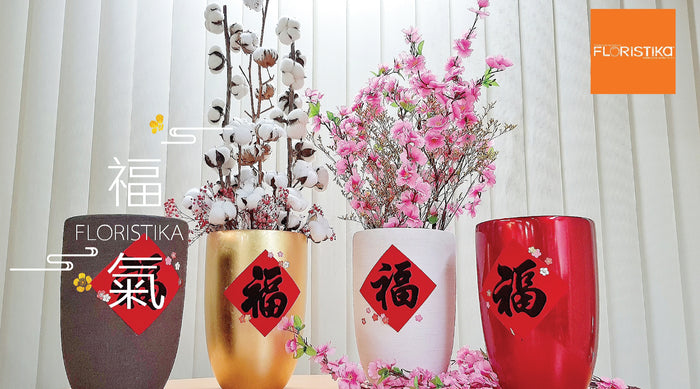 chinese-new-year-plants-flowers