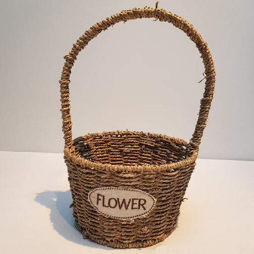 Rattan Basket (Imported) - Brown