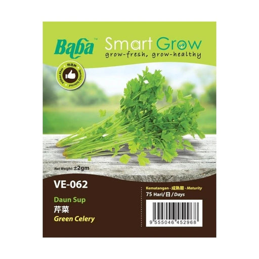 BABA Ve-Mix Seeds - Green Celery