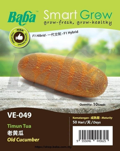 BABA Ve-Mix Seeds - Old Cucumber