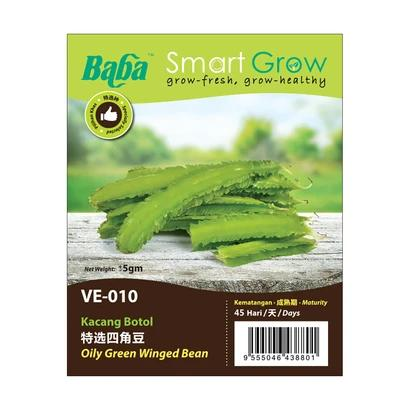 BABA Ve-Mix Seeds - Oily Green Winged Bean