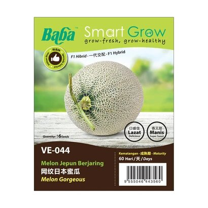BABA Ve-Mix Seeds - Melon Gorgeous