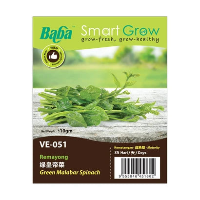 BABA Ve-Mix Seeds - Green Malabar Spinach