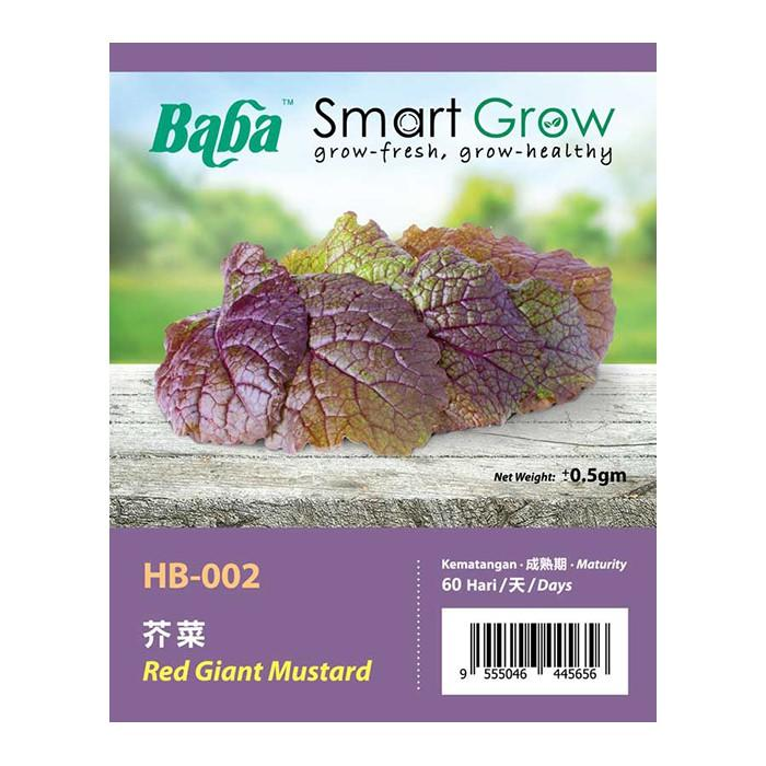 BABA Ve-Mix Seeds - Red Giant Mustard