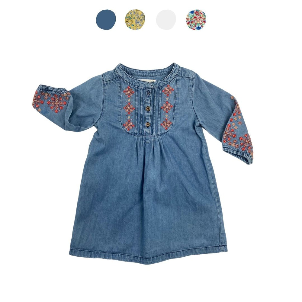 'Rainbow Splash' 6 piece Capsule Wardrobe: 6 - 12 months
