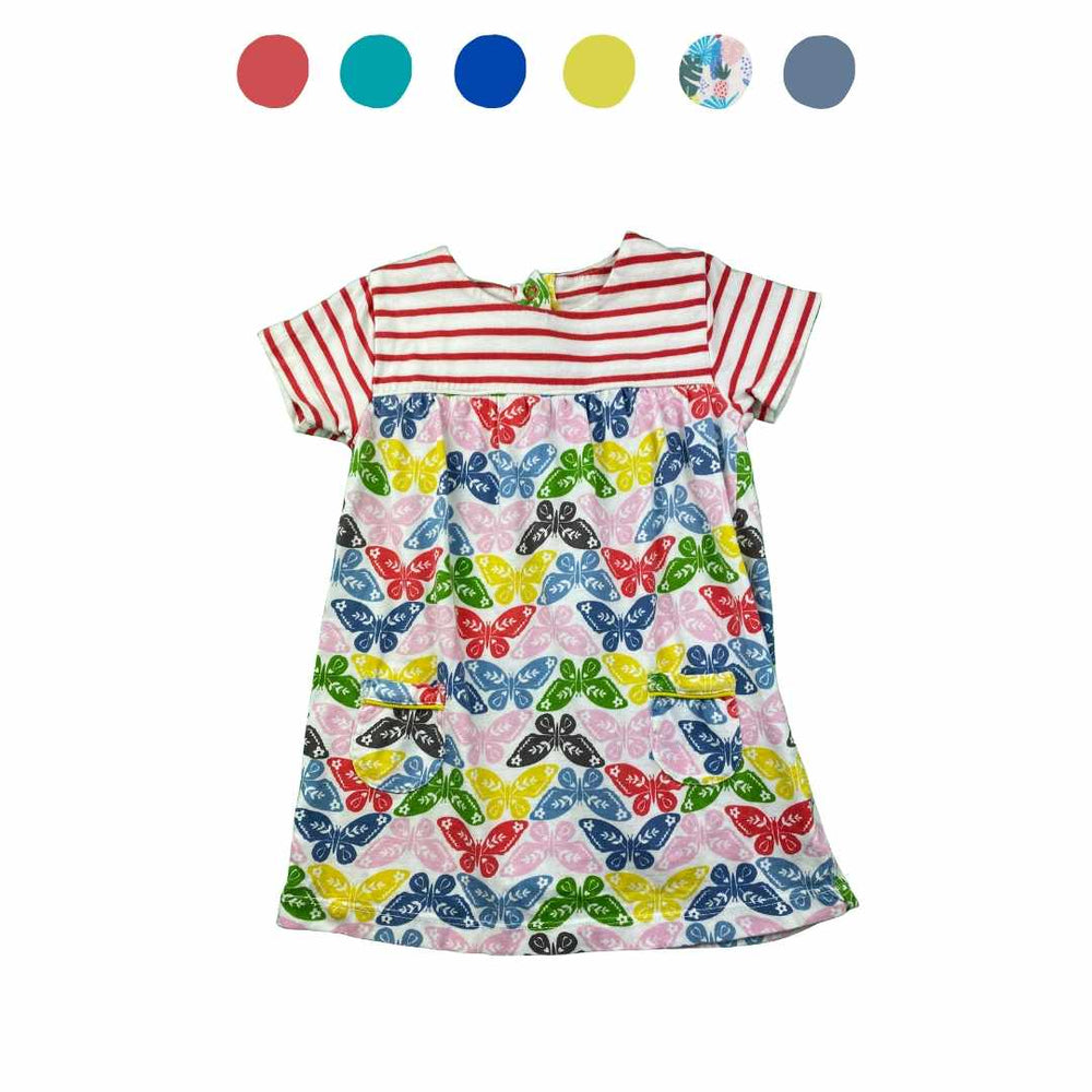 'Rainbow Splash' 7 piece Capsule Wardrobe: 12 - 18 months