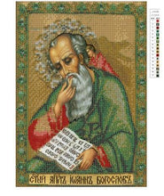 Figuras Mosaico - Diamond Painting Kit