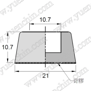 Adhesive Rubber Pad - 21mm x 10.7mmH-Rubber Bumpers-Adhesive Rubber Pad | Rubber Shop