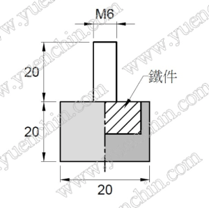 Bobbin Type A - 20mm x 20mm x 20mmH-Anti Vibration Rubber Products-Bobbin Type A Single Male | Rubber Shop