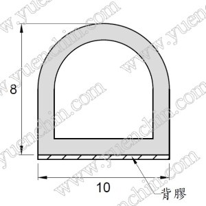 Hollow - Adhesive EPDM Foam Rubber Tube - 10mm x 8mmH-Hollow Rubber Tube-Hollow - Adhesive EPDM Foam Rubber Tube | Rubber Shop