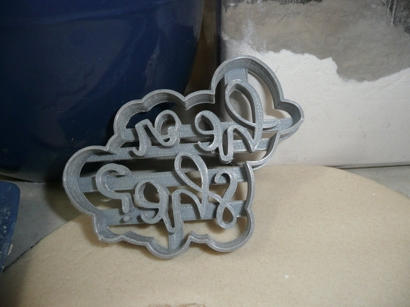Buck Or Doe Gender Reveal Baby Shower Set Of 3 Cookie Cutters USA PR1403