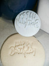 Happy Birthday Text Words Fun Script Font Cookie Stamp Embosser USA PR2821