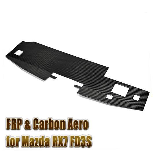 Car-styling For Mazda RX7 FD3S Carbon Fiber Cooling Panel Glossy Fibre Engine Accessories
