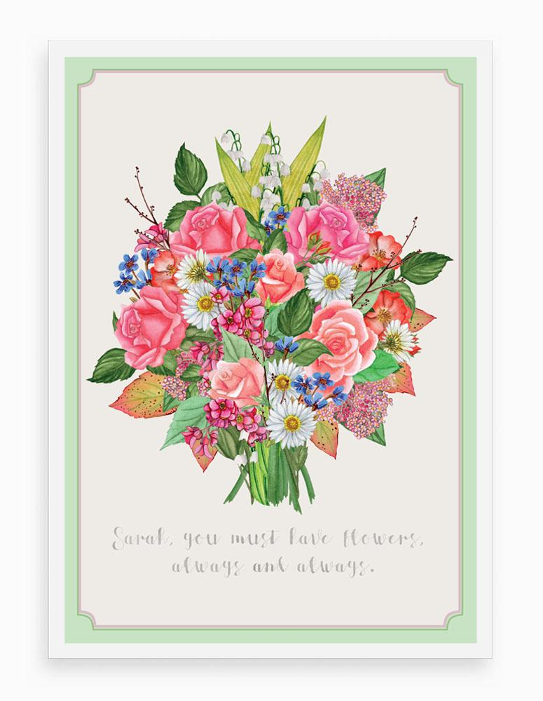 'You Must Have Flowers Always' Vintage Rose Personalised Watercolour Fine Art Print