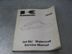 KAWASAKI Factory Service Manual Jet Ski 1982 1983 82 83 JS440 JS 440 OEM Genuine