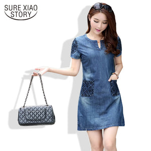 Fashion elegant women dress  lady  loose  slim short sleeve plus size women clothing