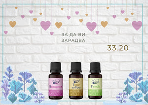 Promo blend bundle - Romance, Time for You and Fresh