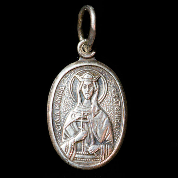 Sterling Silver Pendant of Saint Catherine - The Vintage Catholic