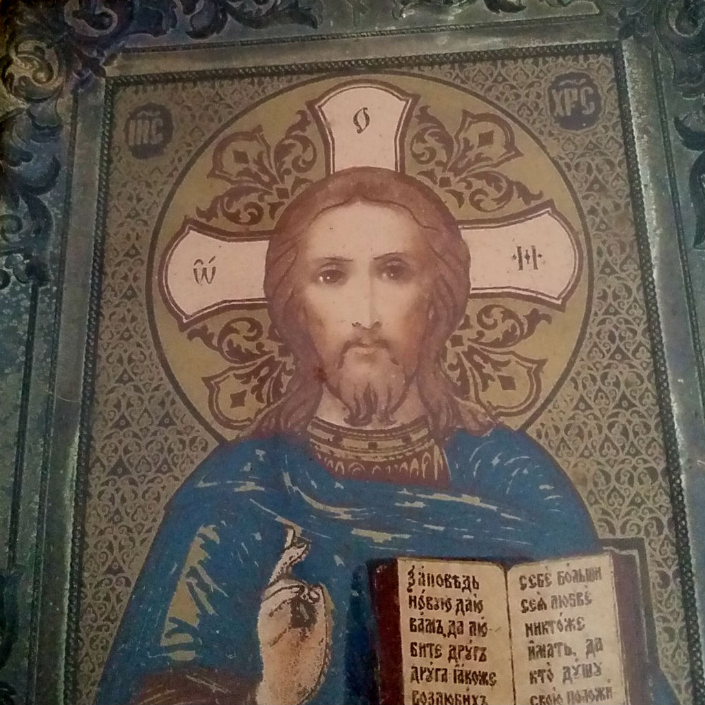 Antique Framed Icon of Christ - The Vintage Catholic