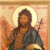 Saint John the Forerunner Icon