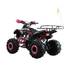 products/125cc-Limited-Edition-Pink-Quad-Bike-with-Racks-4.png