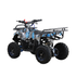 products/49cc-Quad-Blue-Camo-With-Racks-4.png