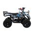 products/49cc-Quad-Blue-Camo-With-Racks-6.png
