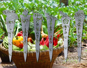 Vegetable Garden Stakes (Set 4) - Svg and Dxf