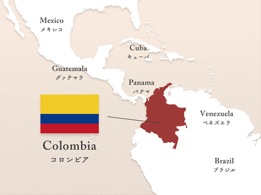 Colombia/コロンビア