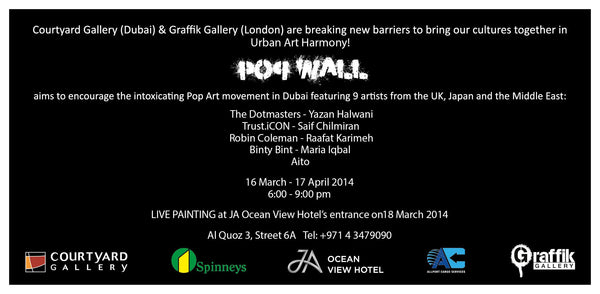 DUBAI GROUP SHOW