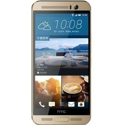 HTC One M9+ - 32GB, 3GB RAM, 4G LTE, WiFi, Gold