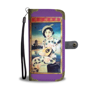 Chinese Art - Wallet Phone Case