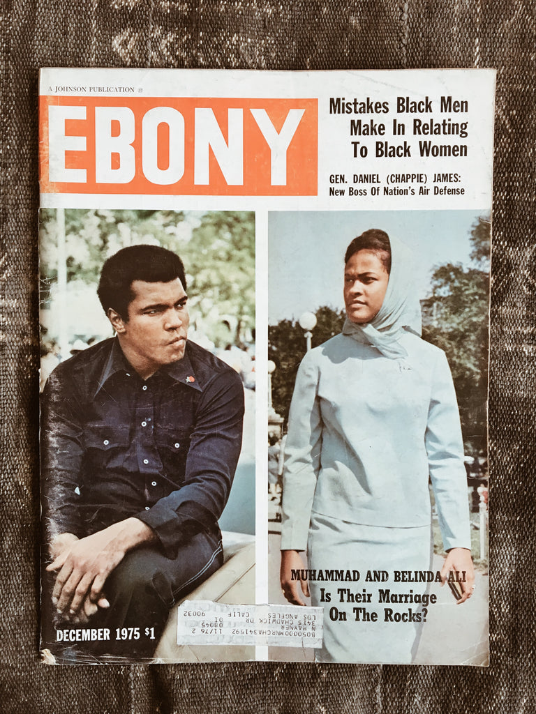 Ebony Magazine Issues (Select one)