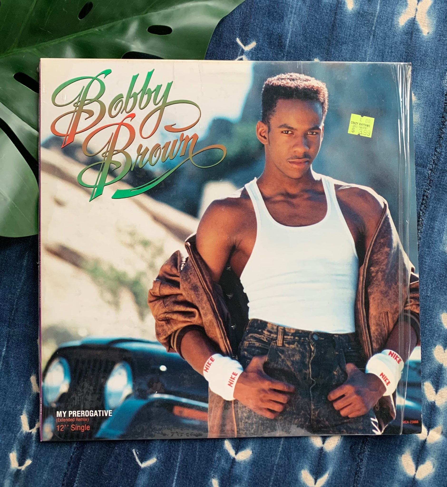 Vintage Bobby Brown Vinyl Records (Please Select)