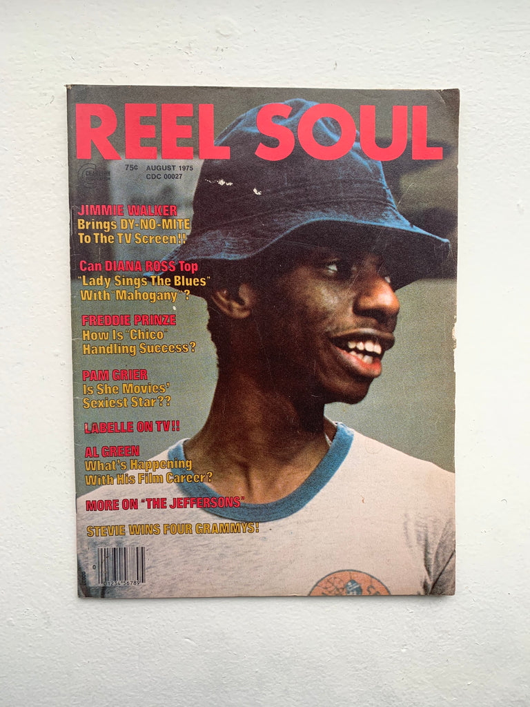 Vintage 1975 Reel Soul Magazine Issue (Select Issues)