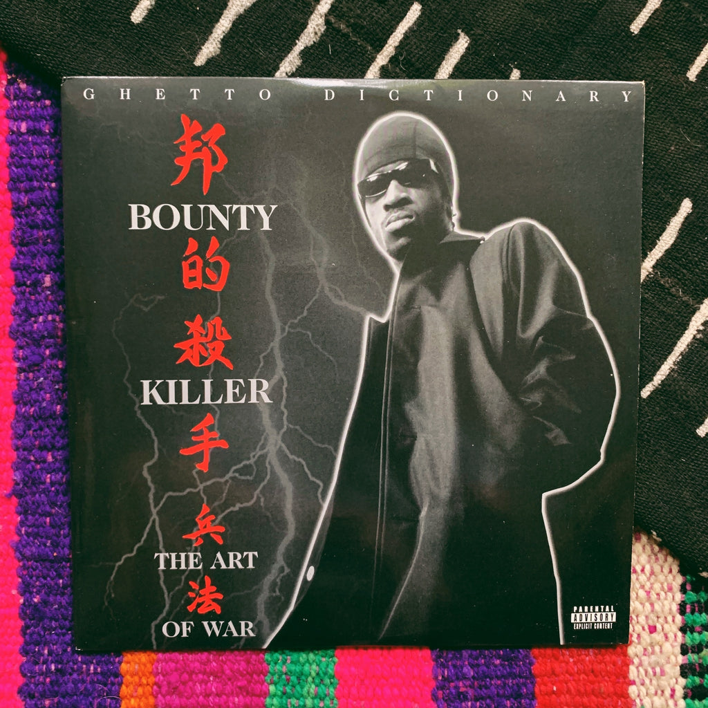 "Vinyl LP //  Bounty Killer, ""Art of War"" Record"
