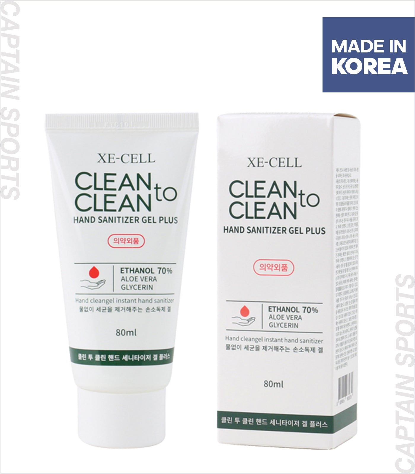 XE-CELL Clean to Clean Hand Sanitizer Gel Plus
