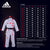ADIDAS KARATE KUMITE FIGHTER UNIFORM