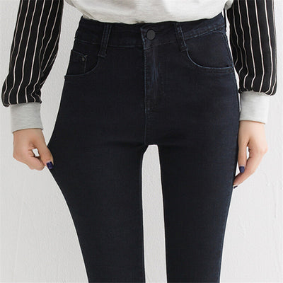 Version Tight  Women Feet Pencil High Waist Jeans Plus size