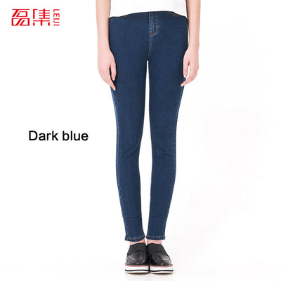 Black Jeans  High Waist  Elastic Stretch Jeans Plus Size