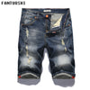 Cotton Comfort Breathable Fashion Denim Shorts Solid Men's jeans
