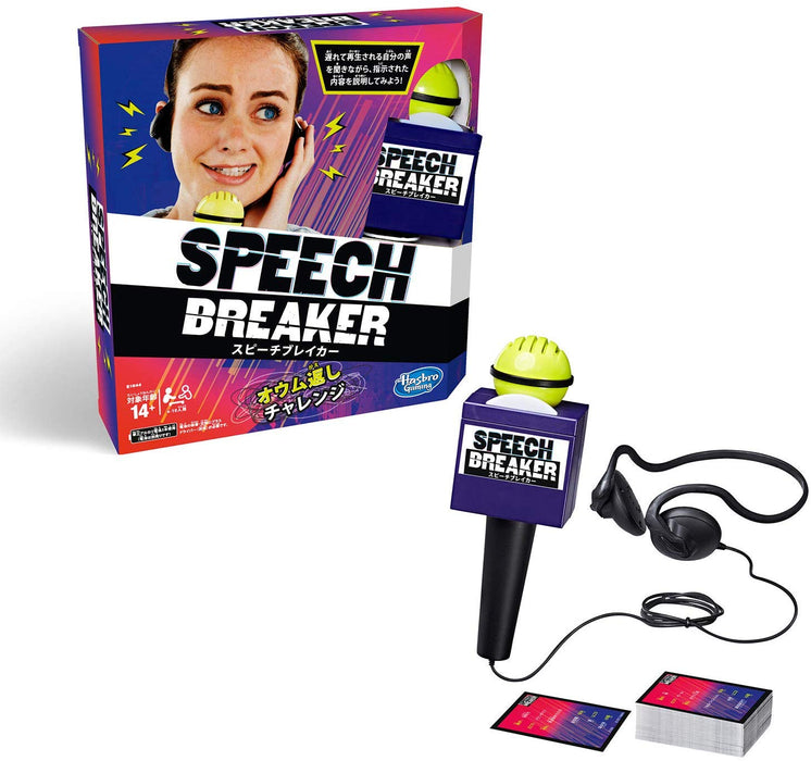 Hasbro Gaming Speech Breaker Party Game (English)