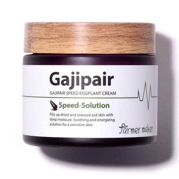 Gajipair Speed Eggplant Organic Face Cream