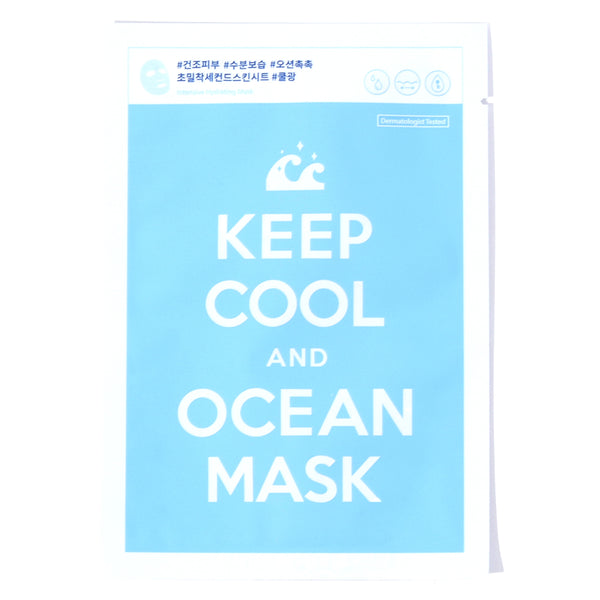 Ocean Facial Sheet Mask (Box of 10 Masks)