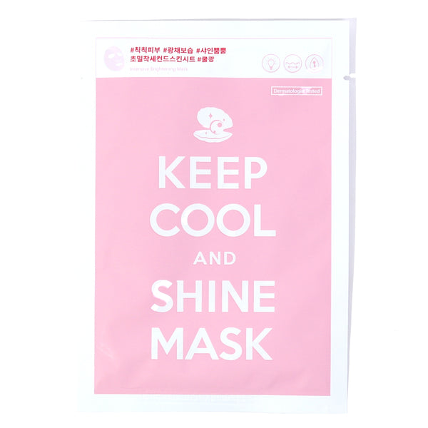 Shine Facial Sheet Mask (Box of 10 Masks)