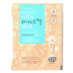 Organic Facial Mask - Flowers & Aloe Vera 33g x 3 pcs
