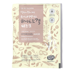 Organic Facial Mask - Organic Seeds & Rice 33g x 3 pcs