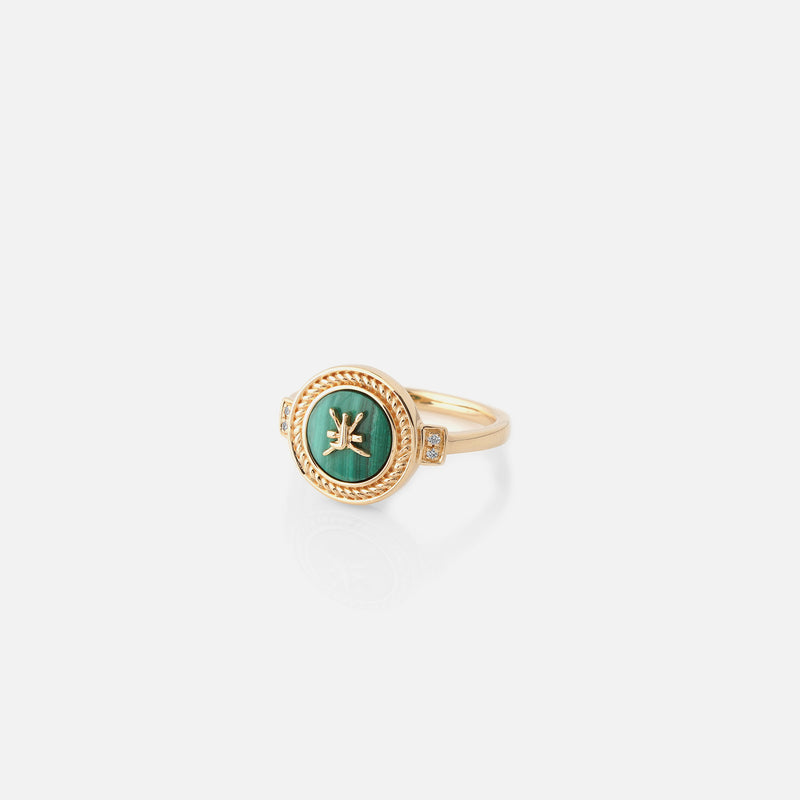 Oman Ring in 18k yellow gold with Malachite Stone and Diamonds - Al Zain Jewellery