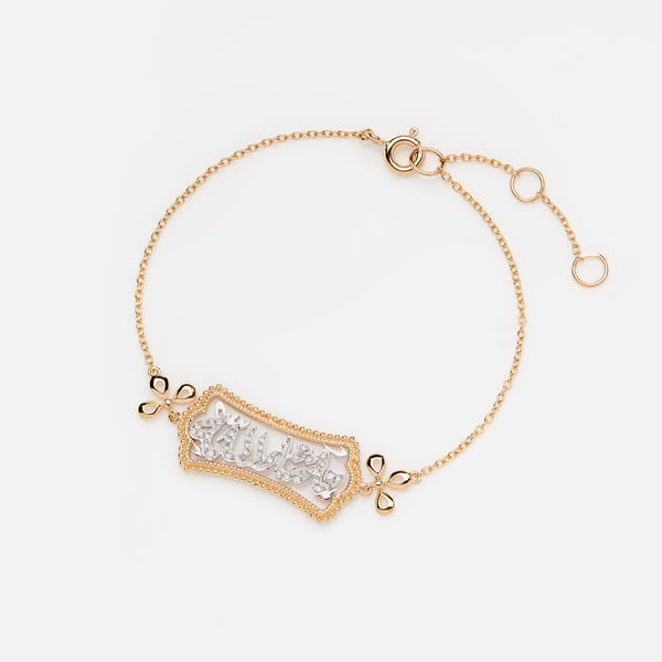 Kids Calligraphy Yellow Gold and Diamond Bracelet