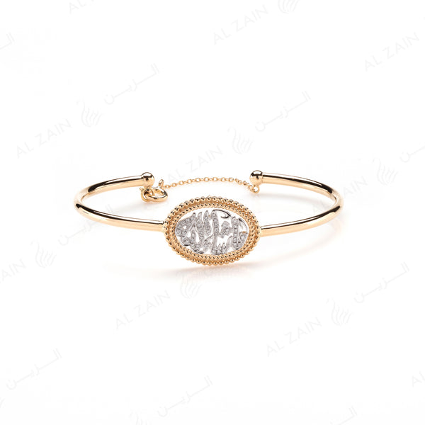 Kids Calligraphy Bangle in Yellow Gold with Diamonds - Al Zain Jewellery